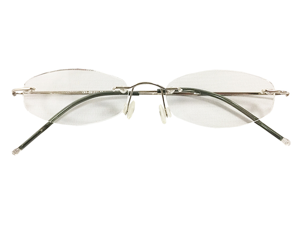 Rimless Reading Glasses - Oval - Silver